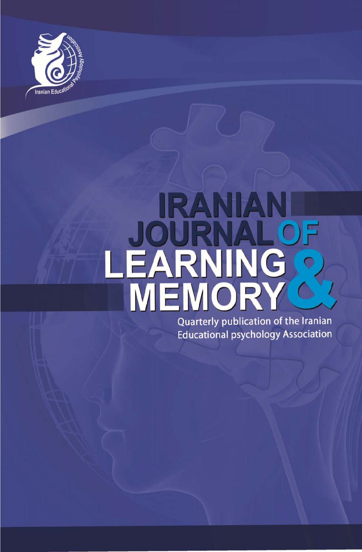 Iranian journal of Learning and Memory